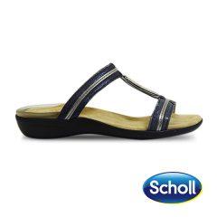 walkaway-blu-school